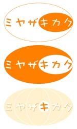 企画会社のロゴ作成への提案