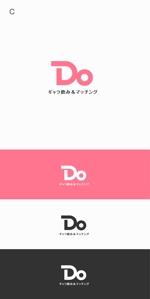 designdesignさんのギャラ飲みサイト「Do」のロゴへの提案