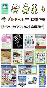comojiさんの旅行業界イベント展示会用のポスター2種+チラシ1種デザイン3点【ラフ、文章あり】への提案