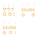 kikutsuさんのサウナキュレーションサイト「サウナGO」のロゴへの提案
