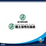不動産関連企業「国土活性化協会」のロゴへの提案