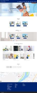 建物・看板塗装業の新規ウェブデザインのみ(コーディングなし)への提案