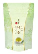 商品名:来客用の緑茶ティーパック   への提案