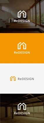 tanaka10さんの『リ・デザイン不動産』のロゴタイプへの提案