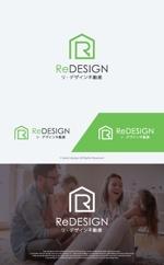 take5-designさんの『リ・デザイン不動産』のロゴタイプへの提案