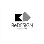 samasaさんの『リ・デザイン不動産』のロゴタイプへの提案