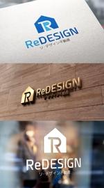 m_mtbooksさんの『リ・デザイン不動産』のロゴタイプへの提案