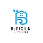 atariさんの『リ・デザイン不動産』のロゴタイプへの提案