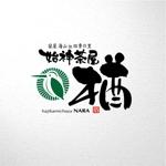 民宿「始神茶屋 楢 ~海山 in 四季の里~」のロゴへの提案
