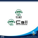 運転代行のポータルサイト【Call 】のロゴ作成依頼への提案