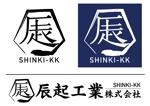 板金加工「辰起工業 株式会社」のロゴ制作への提案