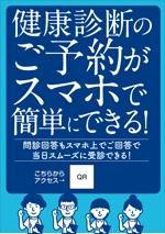 akakidesignさんのパンフレット作成を依頼します。への提案