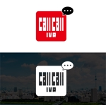 mild_designさんの電話とアプリをつなげるサービス「CallCall IVR」のサービスロゴへの提案