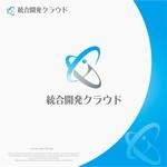 landscapeさんの【当選報酬4万円/参加報酬あり】NTTデータグループ クラウドサービスのロゴ制作への提案