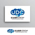 White-designさんの【当選報酬4万円/参加報酬あり】NTTデータグループ クラウドサービスのロゴ制作への提案