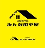 king_jさんの住宅会社「規格型「平屋」注文住宅新商品」のロゴへの提案