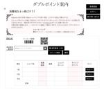 Web 価格比較サイト画面のデザインへの提案