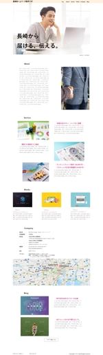 behabeer_bbbさんのWebサイト制作会社LPデザイン制作(aiで作成した元データあり)への提案