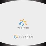 Nakamura__さんの美容室への卸売り会社「㈱サンライズ福岡」のロゴへの提案