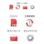 shioshio25さんのソフトウェアのアイコンへの提案