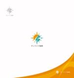 Cobalt_B1ueさんの美容室への卸売り会社「㈱サンライズ福岡」のロゴへの提案