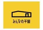 tora_09さんの住宅会社「規格型「平屋」注文住宅新商品」のロゴへの提案