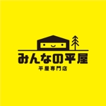 minilaさんの住宅会社「規格型「平屋」注文住宅新商品」のロゴへの提案