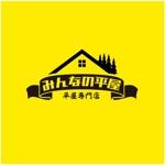 anne_coさんの住宅会社「規格型「平屋」注文住宅新商品」のロゴへの提案