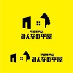 drkigawaさんの住宅会社「規格型「平屋」注文住宅新商品」のロゴへの提案