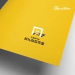 doremidesignさんの住宅会社「規格型「平屋」注文住宅新商品」のロゴへの提案