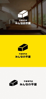 tanaka10さんの住宅会社「規格型「平屋」注文住宅新商品」のロゴへの提案