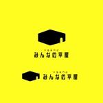 syotagotoさんの住宅会社「規格型「平屋」注文住宅新商品」のロゴへの提案