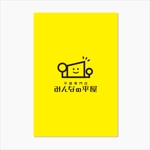 chapterzenさんの住宅会社「規格型「平屋」注文住宅新商品」のロゴへの提案
