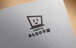 haruru2015さんの住宅会社「規格型「平屋」注文住宅新商品」のロゴへの提案