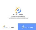 hope2017さんの美容室への卸売り会社「㈱サンライズ福岡」のロゴへの提案