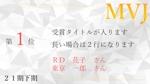 yoshiki_19891215さんの社内アワードの受賞者発表用 PPT動画作成への提案