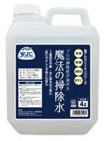 takumikudou0103さんの清掃用のアルカリイオン水のラベルデザインへの提案