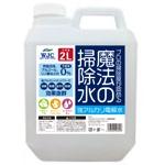 minamitさんの清掃用のアルカリイオン水のラベルデザインへの提案