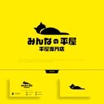 Chako0603さんの住宅会社「規格型「平屋」注文住宅新商品」のロゴへの提案