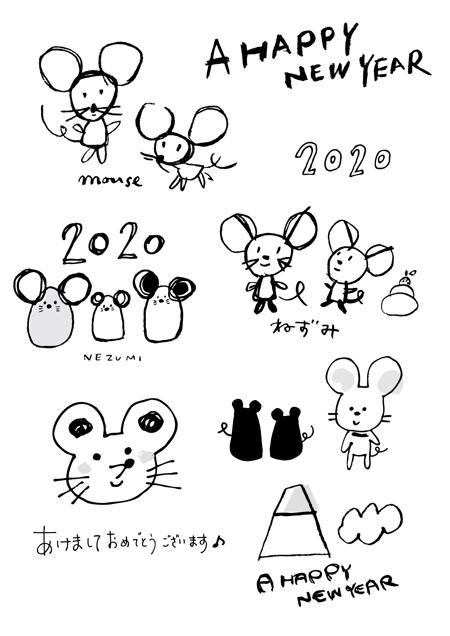 年賀状 ネズミ 手書き