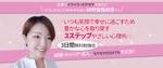 yasuda24さんの「オンラインの心理学セミナー」のFacebookページのバナー(カバー画像)への提案
