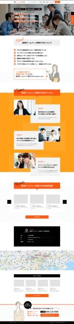 moonbow62さんのWebサイト制作会社LPデザイン制作(aiで作成した元データあり)への提案