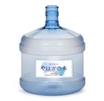 go53さんの飲料水(ミネラルウォーター)のラベルデザインへの提案