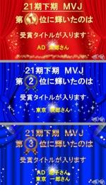 hkazuさんの社内アワードの受賞者発表用 PPT動画作成への提案