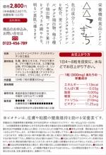 tamuraさんの商品ラベルの文字・枠配置の変更 2への提案