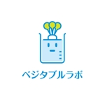 野菜生産会社 ベジタブルラボ株式会社のロゴへの提案