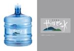 tommy1024さんの飲料水(ミネラルウォーター)のラベルデザインへの提案
