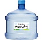lanpeeさんの飲料水(ミネラルウォーター)のラベルデザインへの提案