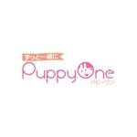 ペット関係商品のブランドの「PuppyOne(パピーワン)」ロゴへの提案