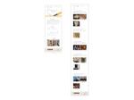 木工芸・彫刻等製作会社のWEBサイトデザインリニューアルへの提案